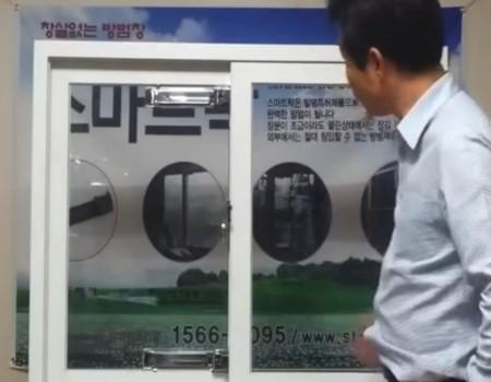 "Virales Video ""Koreanische Produktpräsentation"""