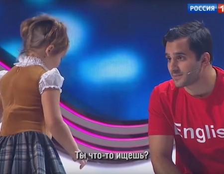 """Virales Video """"Vierjährige spricht 7 Sprachen"""""""
